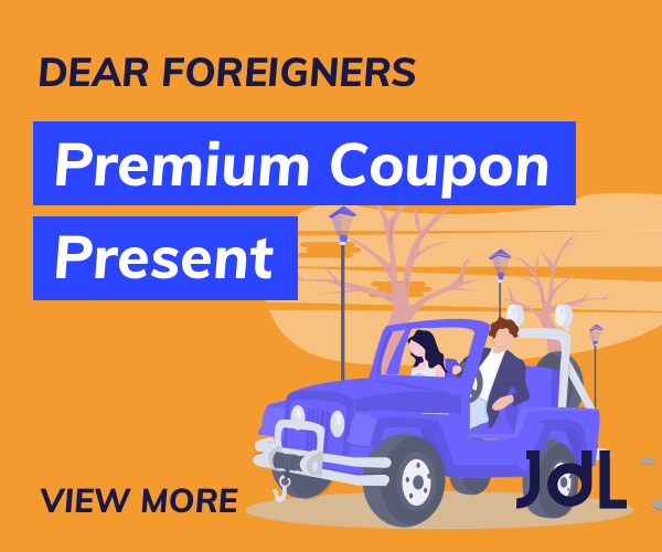Dear Foreigners Premium Coupon Present